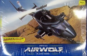 airwolf 3-20-2014 1-02-01 PM